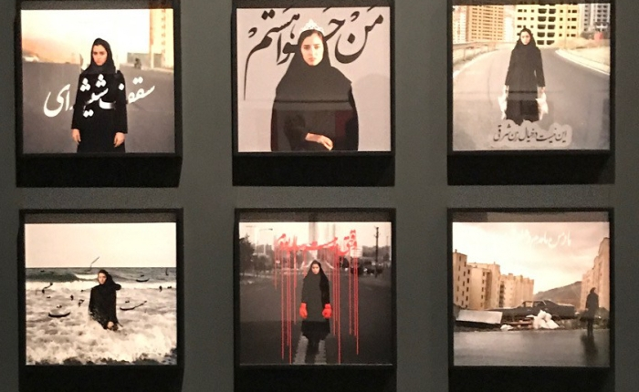 "Exploring Exhibits: ""She Who Tells a Story – Women Photographers from Iran and the Arab World"" at the Canadian War Museum"